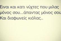 ...Quotes / Quotes
