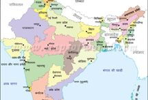 Maps in Hindi Language