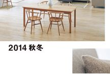 Home Decor - Muji