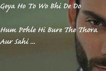 Urdu quotes!