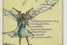 Aeronautics Postcards