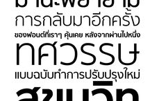 Thai Fonts