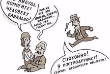 Шуткаюмора