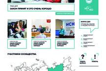 российское женское сообщество