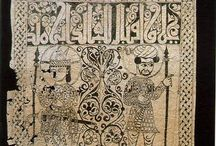 Fatımi sanatı - Fatimid art