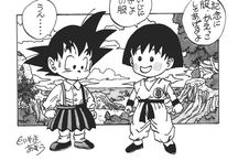 Illustration TORIYAMA / 鳥山明