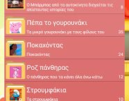 Android Apps / Android Apps