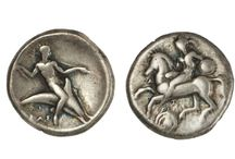 Ancient Treasures / Genuine ancient coins and artifacts. Available at Medlars.