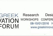 3rd GREEK INNOVATION FORUM - 3rd GIF / www.greekinnovationforum.eu