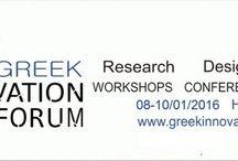 3rd GREEK INNOVATION FORUM - 3rd GIF / www.greekinnovationforum.eu