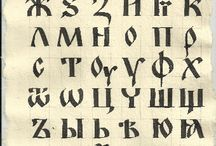 Greek Letras