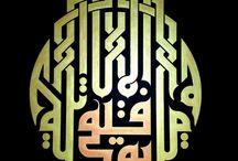 Arabic & Persian calligraphy / Arabic & Persian calligraphy