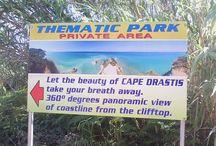 cape drastis corfu / thematic park