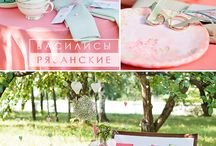 Vasilisy.ru: Coral-Mint Wedding / Coral and Mint wedding dekor created by Vasilisy.ru