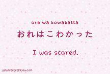 Japanese Phrases / Japanese phrases