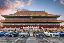 #Maserati100 - From Beijing to Modena - #RoadToModena / They have set off from the Imperial Ancestral Temple in Beijing for an epic trip of more than 12.000 kilometers in 35 days, to reach Modena for the Centennial Gathering: follow #RoadToModena Rally, the Chinese way to celebrate Maserati100!