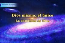 Lecturas de las Palabras de Dios Todopoderoso / #DiosTodopoderoso #IglesiadeDiosTodopoderoso #RelámpagoOriental #Dios #Cristo #LaPalabraDeDios #LaObraDeDios #ElAguaDeVida #ConocerADios