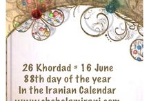 26 Khordad = 16 June / 88th day of the year In the Iranian Calendar www.chehelamirani.com