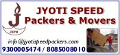 Jyoti Speed Packers & Movers / Jyoti Speed Packers & Movers , 9300005474 House Hold Sifting , Car Moving , Packing , Loading,Transportation  All India Service  www.packersandmoversindore.com www.jyotispeedpackers.com Packers and Movers Indore , Movers and Packers Indore , Packers and Movers