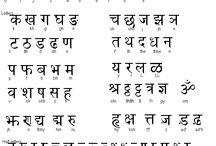 hindu írás