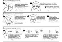 Инфографика / Полезная инфографика для любителей покрасоваться в очках или просто сберечь свое зрение
