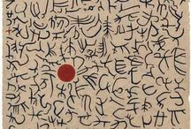 Simbolos,escrituras,alfabetos,códigos / by Poupee Canale