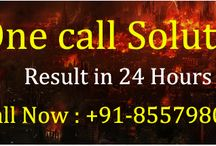 love marriage problem solution / Astrologer Guru Provides the complete Love Marriage Problem Solution and solved too many couples problems related to love marriage.