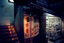 Tianshan