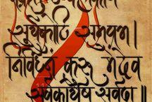 Calligraphiy