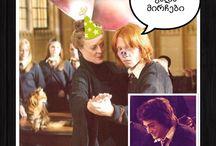 Harry Potter Georgian memes