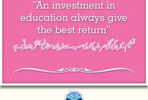 AFAQ Educational Quotes / AFAQ Educational Quotes