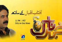 Khabarnak Comedy Talk Shows Geo News / Political Comedy Shows