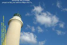 ΑΣΠΡΟ~ΜΑΥΡΟ / http://aspromauro-kostasp.blogspot.gr/search/label/MYthoughtsINtime-photos