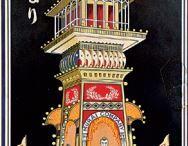 Japan tobacco 1900