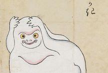 妖怪と幽霊