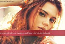 """Beauty Quotes"" #KeratinologybySunsilk / Μοιραζόμαστε μαζί σας τα Beauty Quotes που δημιούργησαν οι φίλες του #KeratinologybySunsilk! Pin it them!"