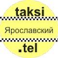 Такси на вокзалах Москвы / Списки телефонов такси по районам, вокзалам и аэропортам которые пригодятся как жителям Москвы так и приезжим.