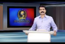 Gospel Messages - Videos