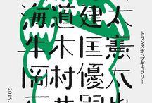 Type CalligraphySho