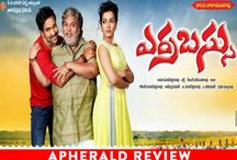 Erra Bus Telugu Movie Review, Rating / Erra Bus Review | Erra Bassu Review | Erra Bus Rating | LIVE UPDATES | Erra Bus Movie Review | Erra Bus Movie Rating | Erra Bus Telugu Movie Review | Erra Bus Movie Story, Cast & Crew on APHerald.com