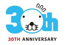cest 30rth anniversary