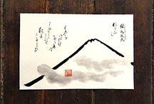 sumi-e, calligraphy