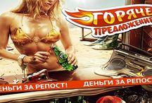 Последние новости сайта Avtomatydengi.ru /  Регистрируйтесь чтобы выигрывать реальные деньги в игровых автоматах! Следите за всеми обновлениями и акциями которые проходят на сайте и крупные выигрыши не заставят вас ждать!