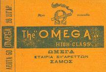 Μικρές Ελληνικές καπνοβιομηχανίες.