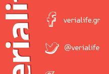 Verialife.gr - Είπαν! / Verialife.gr - Είπαν! Αποφθέγματα, γνωμικά & ρήσεις από το Verialife.gr!