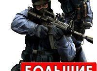 военная форма мвд полиции,дпс,ппс,мчс,ввс,кадеты,охраников летняя и зимняя / Пошив на заказ военная форма мвд полиции,дпс,ппс,мчс,ввс,кадеты,охраников летняя и зимняя,военная форма мвд полиции,военная форма полиции-дпс http://spetsvoin.ru/blog/voennaja_forma_mvd_policii_dps_pps_mchs_vvs_kadety_okhranikov_letnjaja_i_zimnjaja/2013-04-12-6