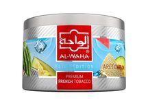 AL-WAHA ELITE EDITION