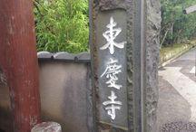 Kamakura 東慶寺