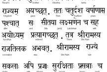 Sanskrit.