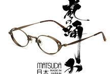 MATSUDA HAND MADE IN JAPAN - 14/15.
